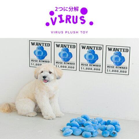 【スーパーSALE】【BITE ME / バイトミー】ウィルスくん ノーズワークトイ 【犬 おもちゃ 犬用おもちゃ 犬のおもちゃ 韓国ブランド 犬 ノーズワーク 2つに分かれる 分解 カシャカシャ 音がなる 1つで2役 おやつを挟んで楽しさアップ 】 犬の服 ドッグウェア ベストフレンズ