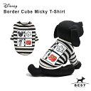 【ディズニー】ボーダーキューブミッキーTS / SMLXL 犬 服 犬の服 ドッグウェア Tシャツ 綿100% ディズニー disney 犬 ボーダー 伸縮性