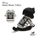 【ディズニー】ボーダー ミッキーTS / SMLXL 犬 服 犬の服 ドッグウェア Tシャツ 綿100% ディズニー disney 犬 ボーダー 伸縮性