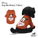 【ディズニー】ハグミー ミッキーTS / SMLXL 犬 服 犬の服 ドッグウェア Tシャツ 綿100% ディズニー disney 犬 ボーダー 伸縮性