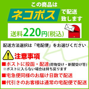[N95規格]【PM2.5・花粉・飛沫ウィルス・黄砂・粉塵 対策】[鼻水も吸収]ノーズマスクピットスーパー【9個入】PM2.5など0.1μmの超微粒子を99%除去する見えないマスク!繰り返し洗って使えるエコタイプ![鼻マスク]ネコポス便でお届け。