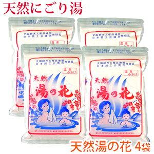 [Envío gratis] [Sin aditivos y fragancia natural Yunohana 250g x 4] [Nigoriyu] Seguro y seguro 100% natural de sal de baño Yunohana (Hida) [Es difícil enfriar el baño ♪] [Bañera / No dañar la olla de baño ] El famoso agua caliente de Hida, Yunohana, te hace sentir como una fuente termal todos los días ♪ (250 g) x 4 bolsas [Yuhana] [Yu no Hana] [Elemento de fuente termal natural]