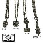 BULLORIGINAL�֥륪�ꥸ�ʥ�BULL-ACC03B.O.Charm���㡼��ڥ����ȥȥå�Silver925����С����������դ�