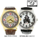 BULLORIGINALブルオリジナルBULL-LAC01B.O.WatchStandardbelt【Brass/Silver】【黒/ブラウン】腕時計