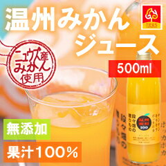 愛媛縣生產西生總結從新聞他們培養 / 溫州橘子甜 / 藍色果汁 100%無添加劑的禮物 / / 謝謝你 / 我們慶祝 / 年中 / 禮品 / 減少農藥使用的橘子