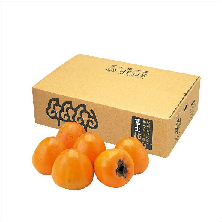 愛媛産富士柿約5kg大玉13-20玉(L又は2Lサイズ)渋抜き済み甘くて柔らかい果肉の贈答用渋抜きかき名産品