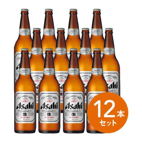 アサヒスーパードライ 633ml大瓶 瓶ビール 12本ギフトセット...