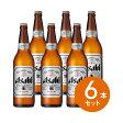 【ギフト 瓶ビール 酒】【アサヒ】アサヒスーパードライ 633ml大瓶 瓶ビール 6本セット ギフト箱入り EX-6【送料無料】(同梱不可) 【楽ギフ_のし宛書】 【楽ギフ_のし】【楽ギフ_のし宛書】【楽ギフ_メッセ入力】【RCP】