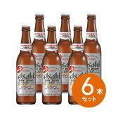 【ギフト 酒】【送料無料】アサヒドライゼロ 小瓶ノンアルコールビール6本セット【楽ギフ_のし宛書】【楽ギフ_のし】【楽ギフ_のし宛書】【楽ギフ_メッセ入力】