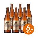【ギフト】【送料無料】【瓶ビール】アサヒ プレミアム熟撰 中瓶6本セット