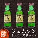 【ギフト】【送料無料】ウイスキー...