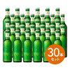 ハートランドビール 330ml小瓶×30本