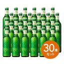 【ギフト】【送料無料】【瓶ビール】【ケース発送のためラッピング不可】ハートランドビール 瓶ビール330ml小瓶×30本(P箱)(1ケース)