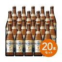 【ギフト】【送料無料】【瓶ビール】【ケース発送のためラッピング不可】サ...