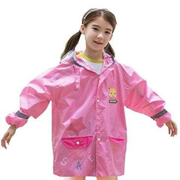 TRIWONDER キッズ 子供 レインコート 雨具 カッパ ランドセル対応 180°透明バイザー 反射ストリップ付き 男の子 女の子 通学 レインポンチョ
