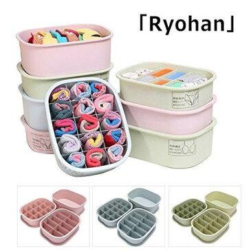 「Ryohan」収納ケース下着収納ボックス靴下、パンツ、ブラジャー収納便利3セット 10個15個仕切りケースボックス スペース節約整理防湿防カビ防塵抗菌ほこり防止引き出し仕切り水洗い (ピンク)
