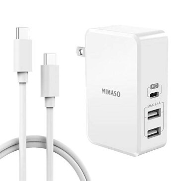 Nimaso PD 3.0-1 USB Type C & 2 USB-A 充電器 「PSE認証済」【Power Delivery対応 61W 3ポート USB-C急速充電器】 折畳式プラグ搭載 ACアダプター iPhone/iPad/Android/MacBook/Nintendo Switch 各種機種対応 【1m Type C to Cケーブル付き】