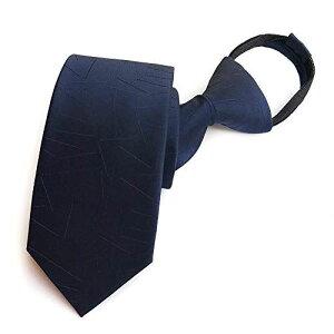 FANGXI ワンタッチ ネクタイ メンズ ビジネスカジュアル ジップ 結婚式 高級 ギフトボックス付き ブルー2