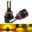 Catland LED フォグランプ H8 H9 H11 H16 黄色 イエロー 3000...