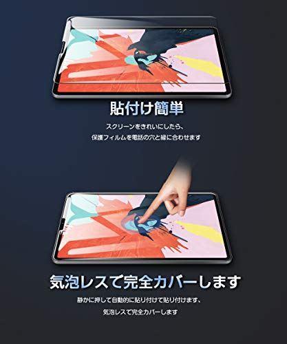 【2020年春改良】SHINEZONEiPadPro12.9フィルムiPadPro12.9(2020/2018)用強化ガラス液晶保護フィルム硬度9H高透過率防爆裂スクラッチ防止気泡ゼロ飛散防止処理保護フィルム