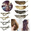 8本セット 枝・羽 ヘアピン 簡単 ヘアアレンジ ピン かわいい ヘアアクセサリー 髪飾り お団子 アップ 盛り髪 セット 編み込み フィッシュボーン かんざし 和装 洋装 併用