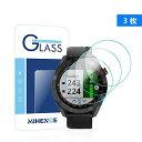 【3枚】 Mihence Compatible (ガーミン) Garmin Approach S40 保護フィルム, 9H ガラス保護フィルム 対応 Garmin Approach S40 Smartwatchスマート腕時計 2.5Dラウンドエッジ ウォッチ指紋防止保護膜