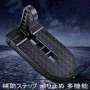 「黒色」 スズキ ジムニー JB64 /スズキ ジムニーシエラ JB74...