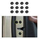【RUIYA】 BMW 新型Z4 M40i 専用ドアネジカバー ドア保護カバ...
