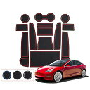 【RUIYA】 テスラ Tesla model 3 (2019 2020現行) 専用 ゴム...