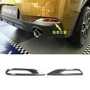 RUIQ For BMW X2 F39 専用 外装 クロームメッキリアフォグ ラ...