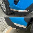 RUIQ トヨタ 新型 RAV4 五代目 XA50系 専用 外装 ステンレス...