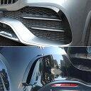 RUIQ メルセデス ベンツ 新型 GLEクラス (W167) 専用 外装 前...