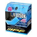 IPF ヘッドライト ハロゲン H1 バルブ 4750K 475J1