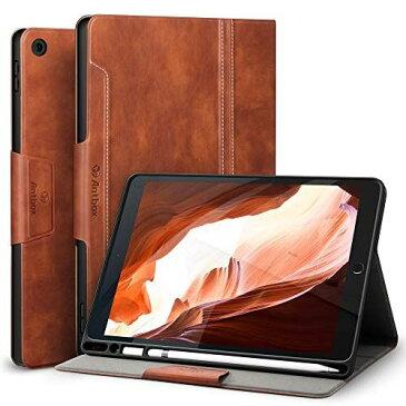 Antbox iPad 10.2 ケース iPad 第7世代/第8世代 ケース (2019/2020) 高級ソフトPUレザー製 ひび割れ防止 耐衝撃 アップルペンシル収納可 オートスリープ&スタンド機能付き 全面保護 iPad第7/8世代 (ブラウン)