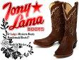 [TONY LAMA] トニーラマ VF-6008 Honey Saguaro ハニー・ブラウン レディース ウエスタンブーツ 本革