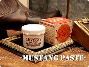 MustangPasteマスタングペースト馬油オイルレザーお手入れ用品シューケア本革製品