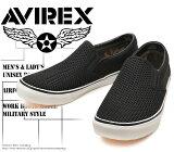 [AVIREX]アヴィレックス(アビレックス)AV-3525FREEDOM-MESHBlackメッシュ・ブラックメンズ&レディーススリッポンスニーカー