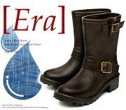 【特価商品】Eraイーラ5611Brownブラウンレディースレインブーツレインシューズエンジニアブーツショートブーツ