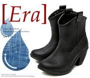 【特価商品】Eraイーラ9711Blackブラックレディースレインブーツレインシューズウエスタンブーツショートブーツ