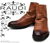 [RAUDi]ラウディR-61202メンズ本革Brownブラウンショートドレープブーツヒールブーツ