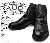 [RAUDi]ラウディR-61202メンズ本革Blackブラックショートドレープブーツヒールブーツ