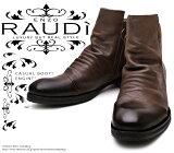 [RAUDi]ラウディR-61202メンズ本革DarkBrownダークブラウンショートドレープブーツヒールブーツ