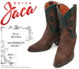 [Botas Jaca] ハカ 8010 Crazy Horse Choco×Turqueza ブラウン×ターコイズ/茶×青 レディース 本革 ウエスタンブーツ ミドルブーツ