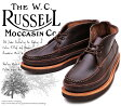 [Russell Moccasin] ラッセルモカシン 200-27W スポーティング クレーチャッカ・ブーツ Expresso Navigator エスプレッソナビゲーター(ブラウン)(Antique Brown/Brown)