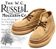 【送料無料】【サイズ交換無料】RussellMoccasinラッセルモカシン200-27Wスポーティングクレーチャッカ・ブーツTanLaramieSuedeタン・ララミースエード(Brown/White)