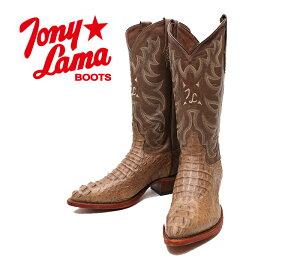 [TONY LAMA] トニーラマ 1065 Tan Vintage Bodycut Hornback Caiman タンブラウン・カイマンワニ メンズ 本革 ウエスタンブーツ エキゾチック・ロングブーツ