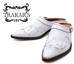 Trakar's 25402 white