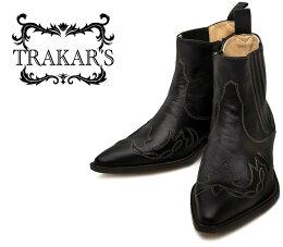Trakar's 14300 Black
