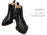 【送料無料】【サイズ交換無料】TRAKAR'Sトラッカーズ14300Black×Blackブラックメンズ&レディース本革ウエスタンブーツショートブーツ