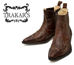 Trakar's 14300 Brown
